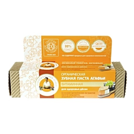 Zubná pasta Babička Agáta s vitamínmi, 75ml