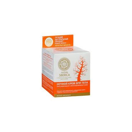 Spevňujúci a omladzujúci nočný telový krém (370 ml), NATURA SIBERICA
